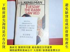 二手書博民逛書店英文原版:tubesday罕見the rabbi saw red