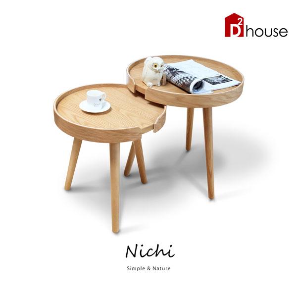 Nichi日子簡約木作高低圓桌
