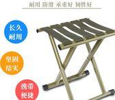 折疊凳子馬扎戶外加厚靠背釣魚椅小凳子家用折疊椅便攜板凳馬札 QQ1832『樂愛居家館』