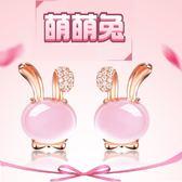 耳環 萌萌兔甜美粉晶鋯石玫瑰金 925銀針 耳環