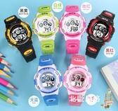一件8折免運 兒童手錶男孩男童電子手錶中小學生女孩防水可愛小孩女童手錶