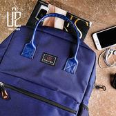 簡約小清新風輕巧手提包/後背包/學生包/MIT/台灣製【U2 Bags】【三色】1603