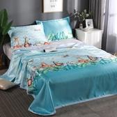 床包組 夏季冰絲涼席三件套1.8m床單人宿舍可折疊1.2席子