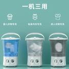 南極人分桶小型洗衣機內衣褲洗迷你嬰兒童專用折疊清洗機襪子神器 3C數位百貨MJ