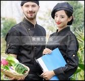 牛仔廚師服長袖明星同款西餐廳 酒店後廚廚師工作服短袖LG-882152