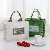 旅行化妝品收納包化妝包大容量便攜手提包 nm1577 【歐爸生活館】