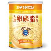 三多 大豆卵磷脂顆粒(300g/罐)x1