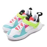 Nike 休閒鞋 Jordan Delta PS 白 黃 童鞋 中童鞋 全新鞋款 運動鞋 喬丹 【ACS】 CT1566-170