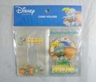 【震撼精品百貨】Dumbo_小飛象~卡片套『大』