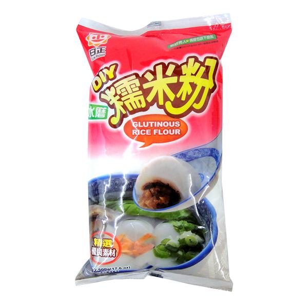 日正 (水磨)糯米粉 500g【康鄰超市】