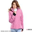 【SAMLIX 山力士】女 立體修身羽絨外套(#326粉紅色.紫色.紅色)
