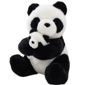 黑白母子熊貓公仔毛絨玩具仿真大熊貓娃娃送國外友人禮物中國特色【免運】