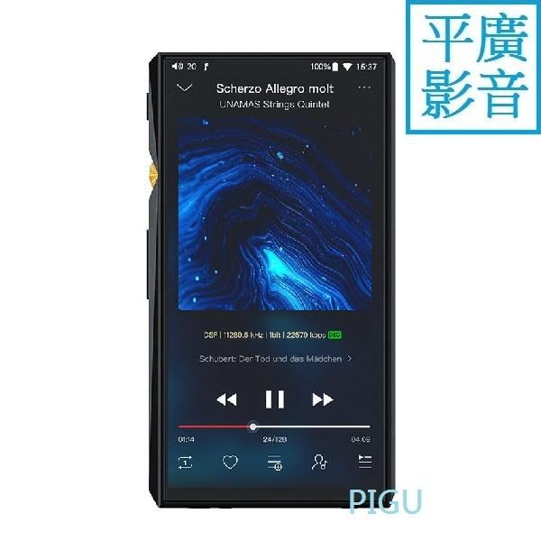 平廣 送好禮 FiiO M11 Pro 隨身聽 Android 安卓 M11Pro MP3 DSD 專業 高階無損 音樂播放器