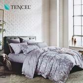 天絲 Tencel 花研 床包 雙人三件組 100%雙面純天絲