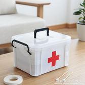 藥箱家用醫藥收納盒大容量分層格透明手提家庭箱藥品小急救箱 科炫數位