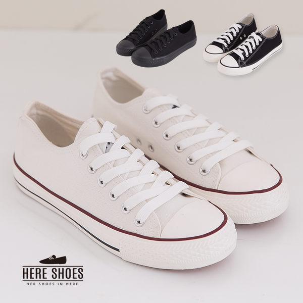 [Here Shoes] 男款 素面基本款全黑色帆布鞋 個性休閒鞋 低筒繫帶帆布鞋 ◆MIT台灣製 3色─AJ14007