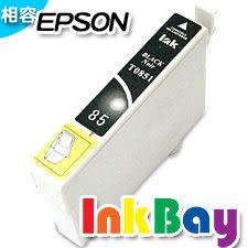 EPSON T0851N/T0851/No.85N (黑色)相容墨水匣【適用】PHOTO 1390 /另有T0851/T0852/T0853/T0854/T0855/T0856