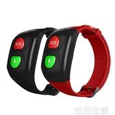 智慧手環 新款老人定位手環追蹤器智慧防水電話手表防走丟手環 生活主義