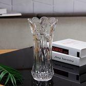 歐式玻璃花瓶富貴竹鮮花干花水培簡約現代透明客廳落地擺件 樂活生活館