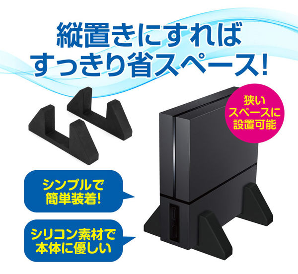 【玩樂小熊】現貨 PS4專用 GAMETECH PSVR主機專用直立架 簡單直立架 放置架 非PS4主機用