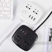 usb插座排插智能桌面插板接線板多功能充電插線板插排家用【樂購旗艦店】