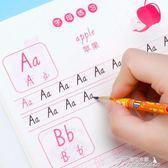 英文字帖-英語課本同步練字帖描紅兒童26個大小寫字母臨摹練字本英文字帖 提拉米蘇