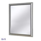 復古木框雙掛鏡-銀色(50x70cm)