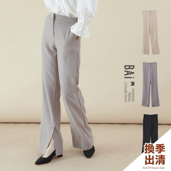西裝褲 純色側開衩褲管後鬆緊落地褲-BAi白媽媽【301621】