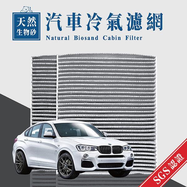 BMW寶馬-5GT-F7、5系列-F10 F11、6系列-F12 F13 F06、7系列 - F1 F2 F3 F4
