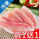 買一送一超爽口台灣鯛魚鮮切腹片(400g±5%/包)【愛買冷凍】