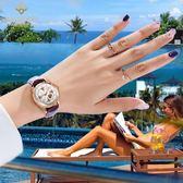 女士手錶防水時尚2018新款學生韓版簡約潮流四葉草抖音網紅手錶-黑色地帶