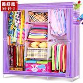 簡易小衣櫃收納布藝雙人布衣櫃鋼管加粗組裝鋼架衣櫥加固單人摺疊HM 時尚潮流
