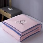 夏季水洗棉刺繡工藝空調被夏涼被包邊春秋被單人雙人被子夏被 萬聖節全館免運