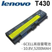 LENOVO 6芯 日系電芯 T430 電池 42T4765 42T4766 42T4790 42T4791 42T4793 42T4794 42T4795 42T4796 42T4797