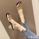 涼拖鞋女外穿夏季2020新款時尚百搭一字高跟拖鞋粗跟透明女鞋 KP666『小美日記』