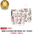 【韓國EVAS 香水護手霜】韓國EVAS玫瑰香水護手霜禮盒 3條入 (附提袋)