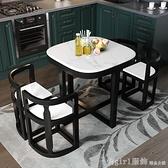 小戶型方桌家用正方形餐桌大理石簡約現代一桌四椅北歐餐桌椅組合 開春特惠 YTL
