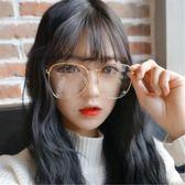 鏡架 網紅同款街拍大臉顯瘦眼鏡框 女復古近視圓平光大框眼鏡女潮