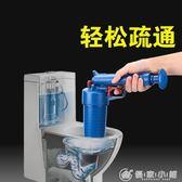 通馬桶疏通器下水道管道工具神器一炮通高壓廁所馬桶吸坐便器堵塞 YXS優家小鋪