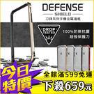 蘋果iPhone 6/6S Plus 刀鋒系列 金屬邊框 完美防護 軟殼 輕薄 鋁合金 防震抗摔 保護殼 手機殼