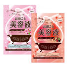 Bison 美容液入浴劑60g(共2款)◆四季百貨◆