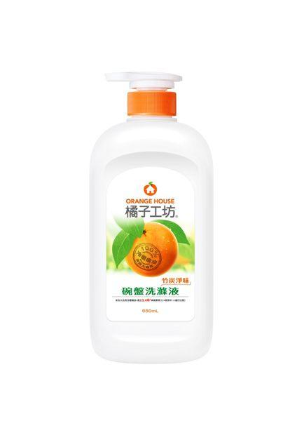 【箱購更划算】橘子工坊 碗盤洗滌液  竹炭淨味 650ml*12罐/箱