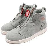 Nike Wmns Air Jordan 1 High Zip 綠 白 復古奶油底 麂皮 無鞋帶 拉鍊設計 喬丹1代 女鞋【PUMP306】 AQ3742-305