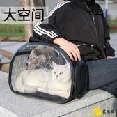 寵物包 貓包外出便攜太空艙斜挎全透明手提大容量大號胸前兩只貓寵物背包