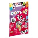 LEGO樂高 DOTS系列 4號豆豆補充包_ LG41931