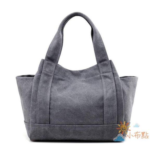 側背包大包包帆布女包百搭女士單肩包文藝范休閒手提包購物袋式水餃包