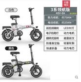 英格威新國標折疊電動自行車锂電池助力車成人小型代駕電瓶電動車