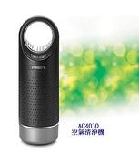 飛利浦PHILIPS 行動抗菌空氣清淨機(車用/桌用) AC4030 黑色◆新家電生活館 ◆免運費