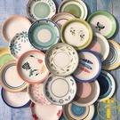 買二送一 日式陶瓷餐盤子北歐餐盤餐具西餐早餐平盤家用菜盤【雲木雜貨】