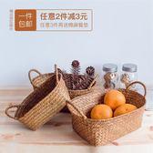 生活草編織水果收納籃居家浴室桌面雜物零食玩具儲物整理筐  HM 居家物語